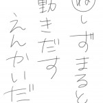 かるた_サンプル読み