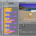 base_screen